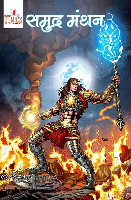 Fiction Comics - Samudra Manthan - Kalash - Cover