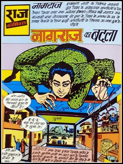 Nagraj Ka Badla - Raj Comics By Sanjay Gupta