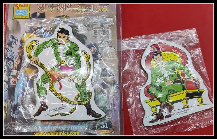 Raj Comics - Big Magnet Stickers - Narak Nashak Collectors Edition-001