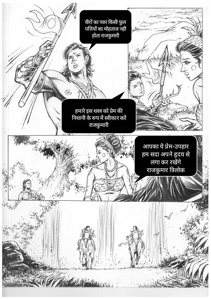 Trikal - Comics India