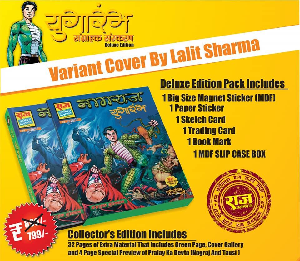 Yugarambh Deluxe Edition Pack - Lalit Kumar Sharma