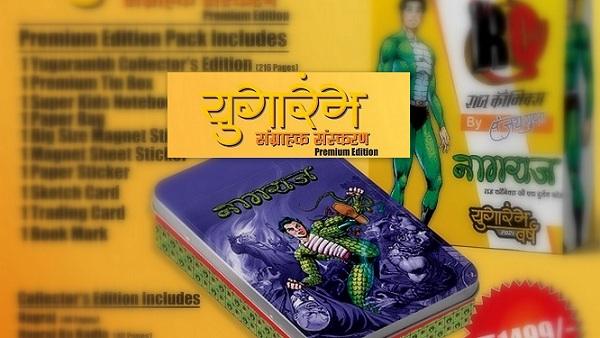 Yugarambh Premium Edition - Raj Comics - Box Set