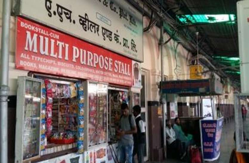 AH Wheelers - Railway Book Stall