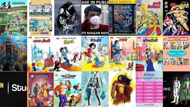 Comics Byte News - 30