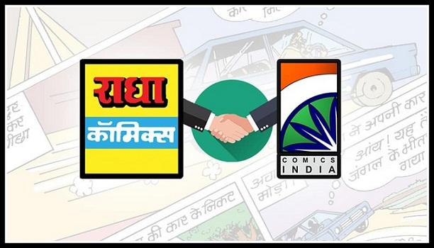Comics India - Radha Comics - Cover