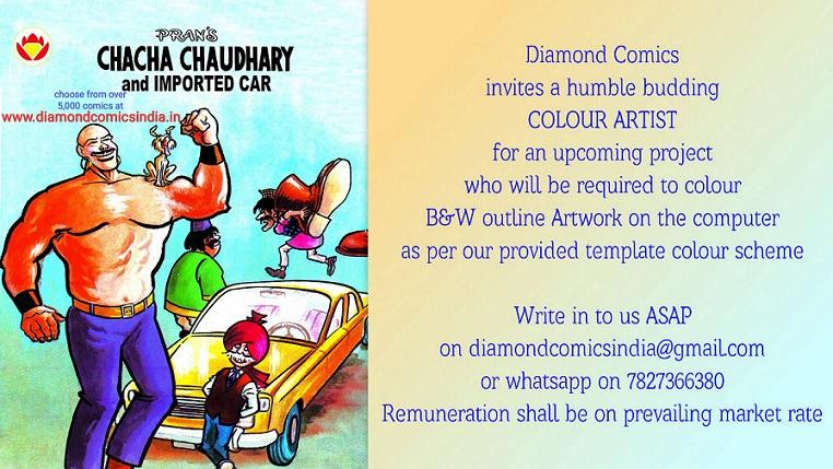 Diamond Comics - Chacha Chaudhary Aur Imported Car - Vacancy Of Coloring Artist