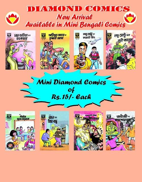 Diamond Mini Comics - Kolkata Komics