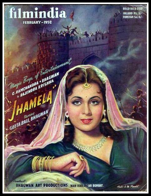 Film India Magazine 1952