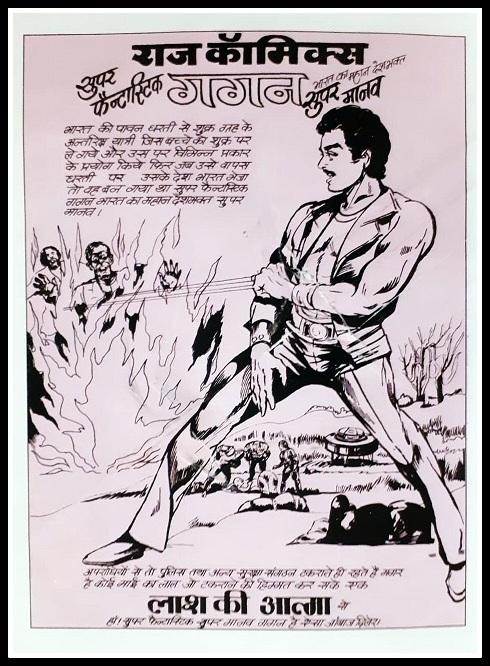 Gagan - Lash Ki Aatma - Raj Comics