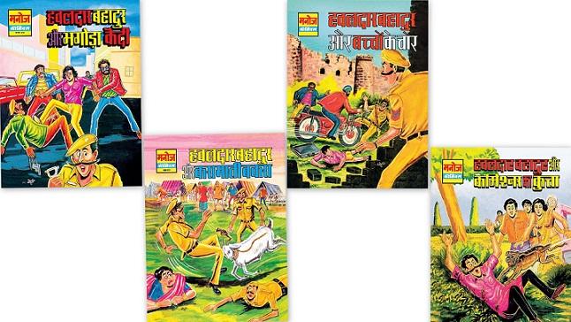 Manoj Comics Second Set