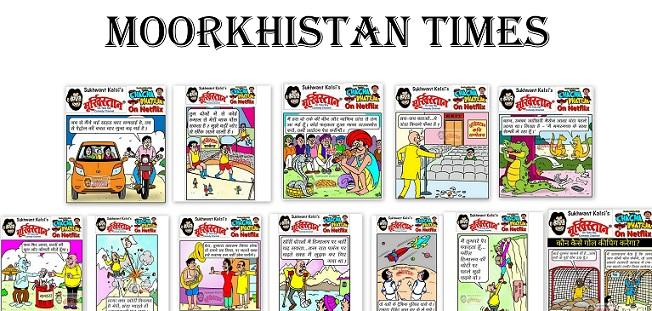 Moorkhistan Times - 20
