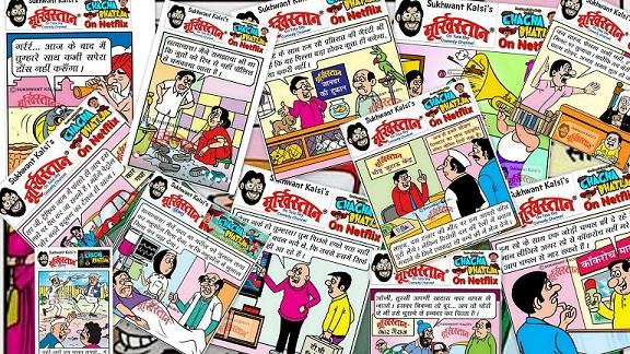 Moorkistan Comic Strip 21