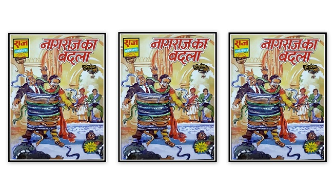 Nagraj Ka Badla - Comics Review