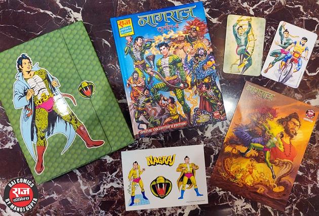 RCMG - Nagraj Yatra Vritant 2 Collectors Edition