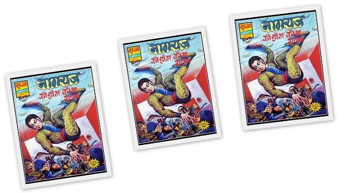 Raj Comics - Nagraj Ki Hong Kong Yatra