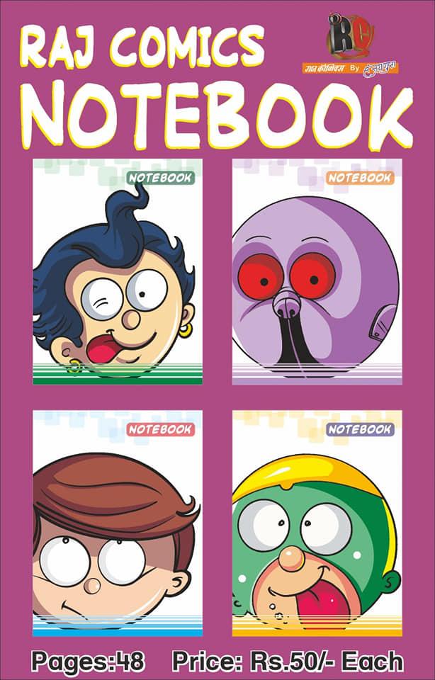 Raj Comics Note Book - Nagraj, Doga, Dhruva & Parmanu