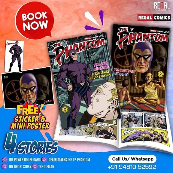Regal Publishers - Set 5 - The Phantom - Regal Comics