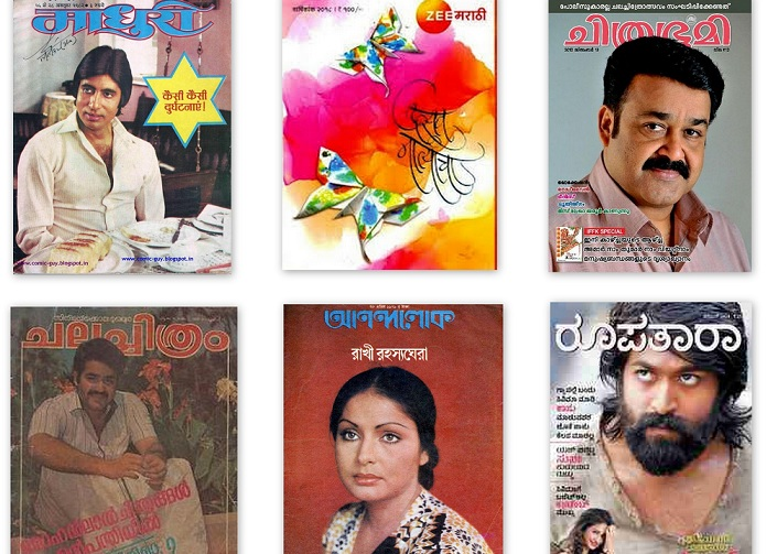Regional Cinema Magazine - India