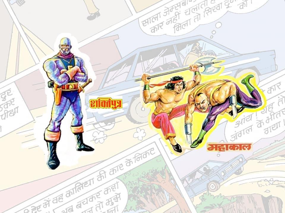 Shaktiputra - Mahakaal - Radha Comics