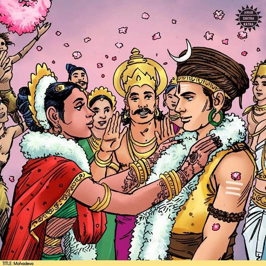 Shiva & Parvati - Amar Chitra Katha - Mahadeva