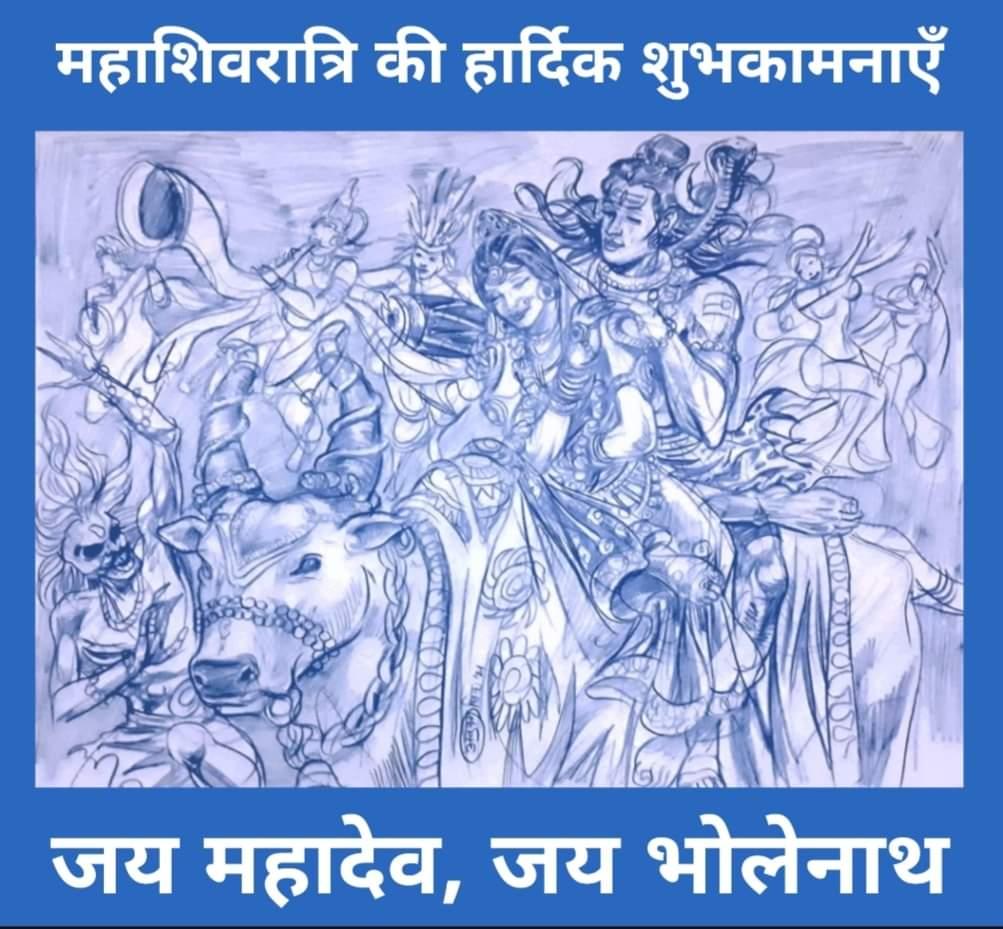 Shiva & Parvati - Anupam Sinha