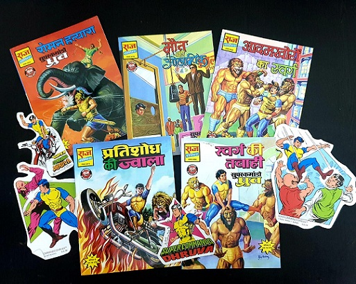 Super Commando Dhruva - First Issues