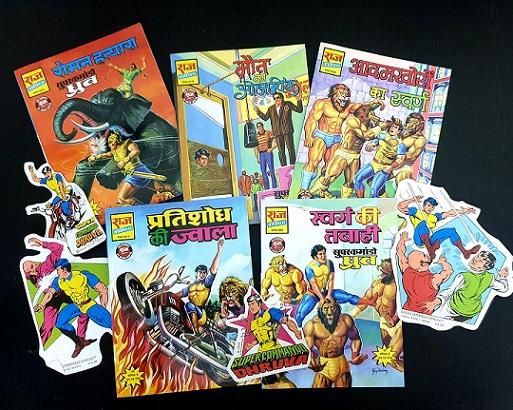 Super Commando Dhruva - First Issues