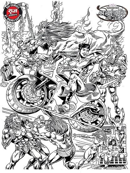Super Commando Dhruva - Raj Comics - Collector Edition