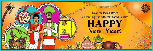 Amar Chitra Katha - Happy New Year India