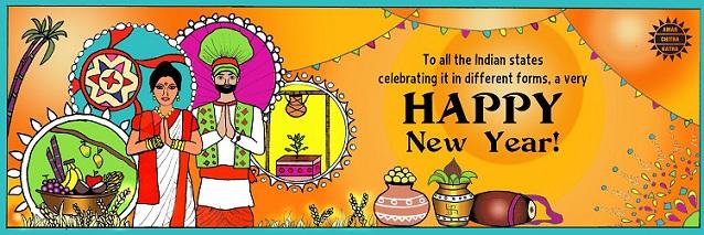Amar Chitra Katha - Happy New Year India