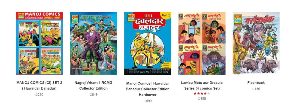 Comic Haveli - Raj Comics - Manoj Comics - Daimond Comics