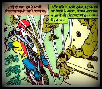 Dhruva - Awaj Ki Tabahi