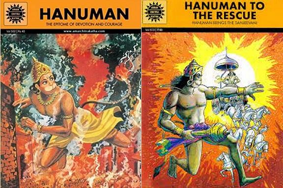 Hanuman - Amar Chitra Katha - Immortal God Of India