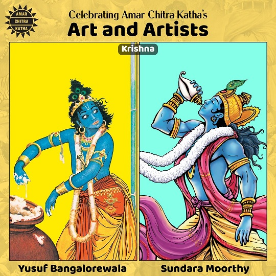 Krishna - Yusuf Bangalorewala and Sundra Moorthy