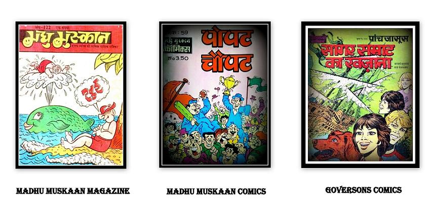 Madhu Muskaan Magazine - Madhu Muskaan Comics - Goversons Comics