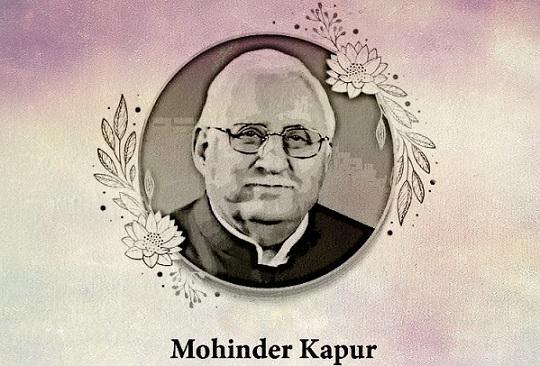 Mohinder Kapur - Madhu Muskaan