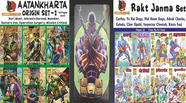 Raj-Comics-By-Sanjay-Gupta-Nagraj-And-Doga