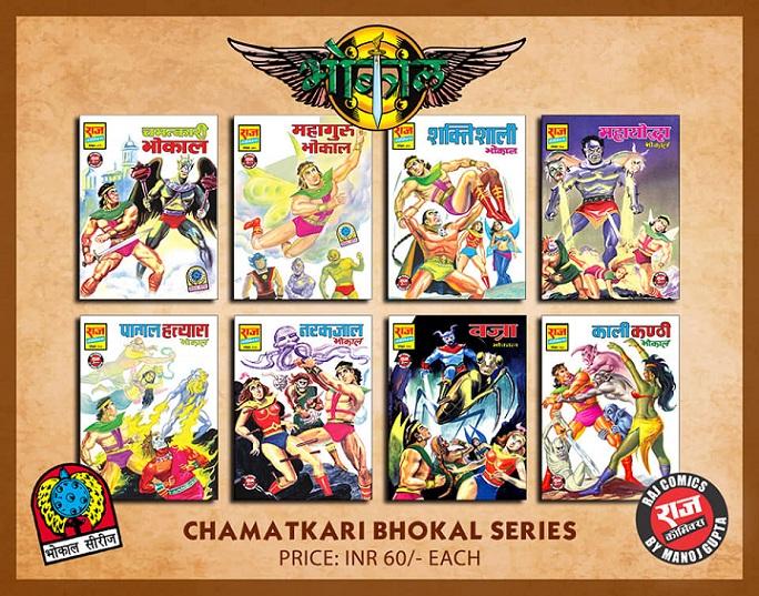 Raj Comics - Chamatkari Bhokal Series