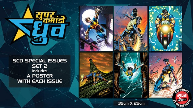 Raj Comics - Super Commando Dhruva Special Set 2 - Posters