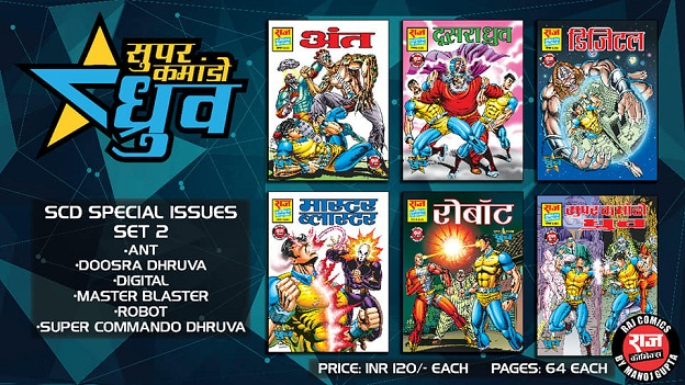 Raj Comics - Super Commando Dhruva Special Set 2
