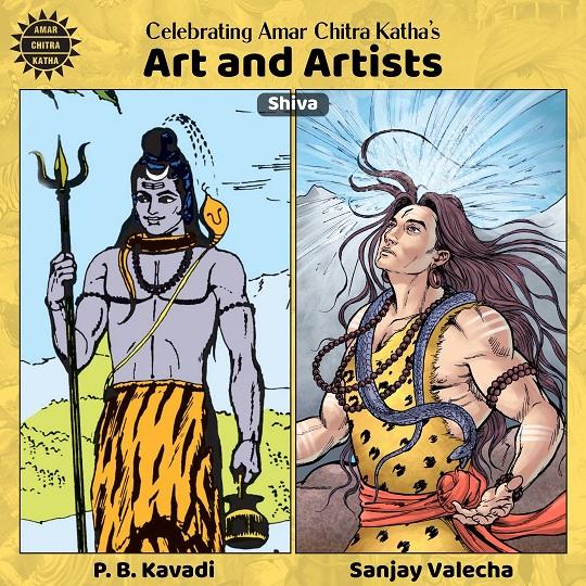 Shiva - P B Kavdi - Sanjay Valecha
