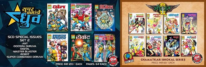 Super Commando Dhruva And Bhokal