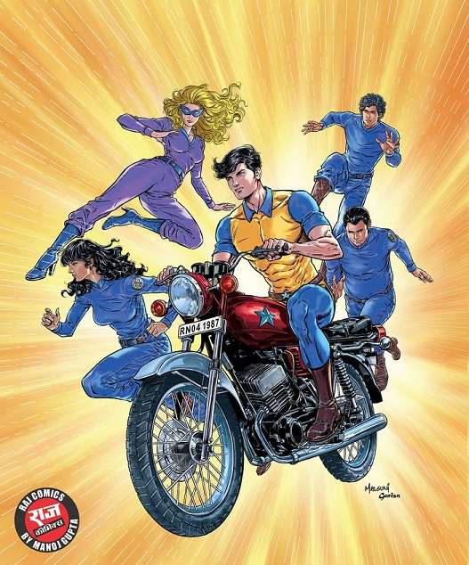 Super Commando Dhruva - Happy Birthday - Abhishek Malsuni