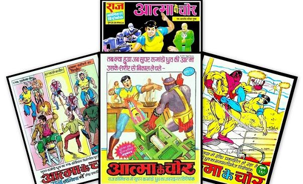 Aatma Ke Chor - Raj Comics - Super Commando Dhruva