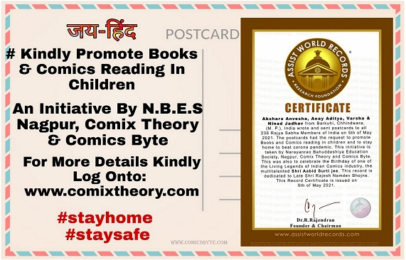 Assist World Records On Comics - NBES Nagpur - Comix Theory - Comics Byte