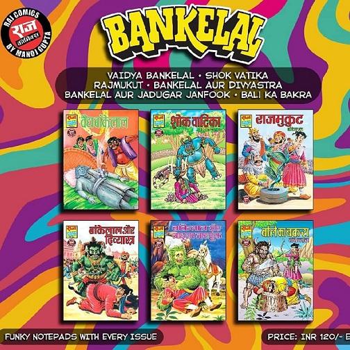 Bankelal Special Issues - Raj Comics