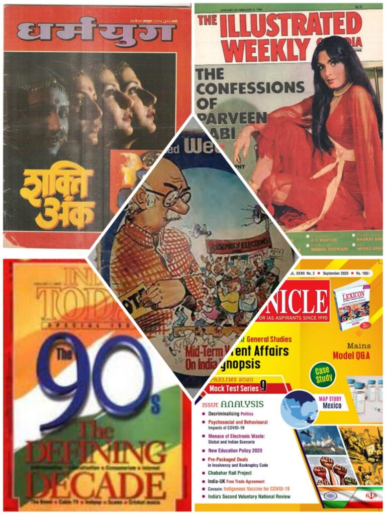 Illustrated Weekly, Dharmyug, Chronicle - India Today