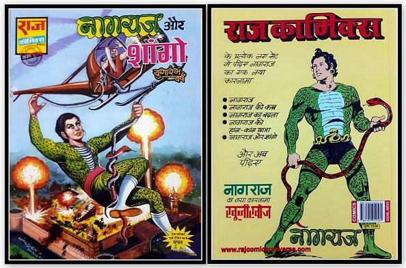 Nagraj Aur Shango - Comics