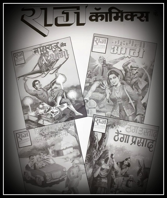 Nagraj Aur Shango - Raj Comics - Ad