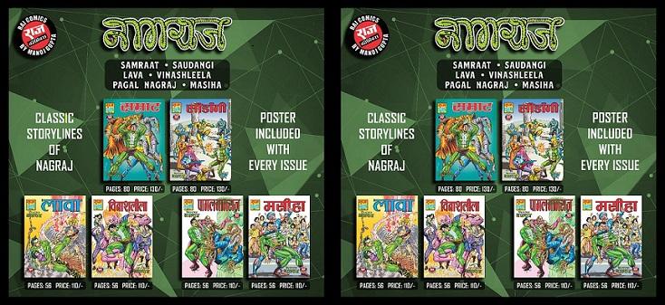 Nagraj - Classic Storylines - Anupam Sinha - Raj Comics